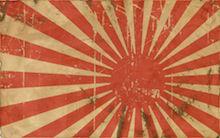 Marzio Scholten – Japanes Flag